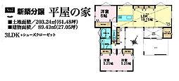 千葉市中央区今井町