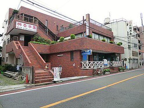 マンション(建物全部)-世田谷区桜3丁目 まつむら胃腸科