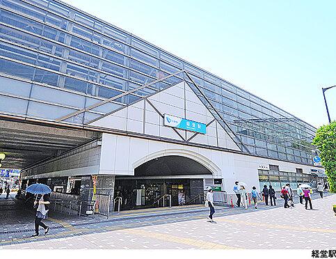 マンション(建物全部)-世田谷区経堂2丁目 経堂駅(現地まで720m)