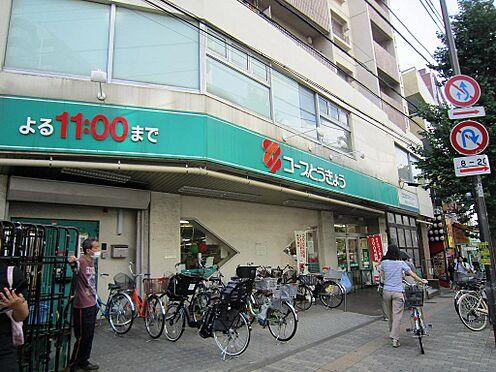 店舗事務所(建物全部)-文京区白山5丁目 スーパーコープ白山店まで330m