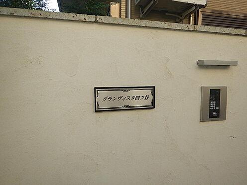 アパート-新宿区若葉1丁目 表札です。