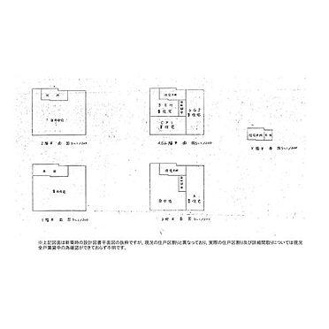 店舗付住宅(建物全部)-横浜市西区浜松町 間取り