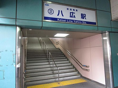 アパート-墨田区八広5丁目 京成押上線「八広」駅まで徒歩8分。