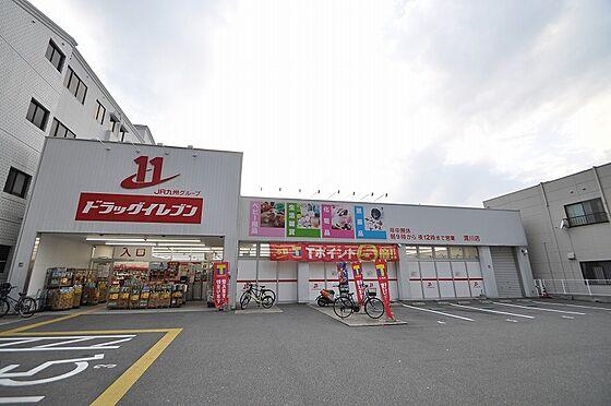 ビル(建物全部)-福岡市中央区清川2丁目 近くにあると嬉しいドラッグストア