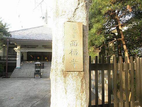 アパート-北区西ケ原1丁目 寺院・神社西福寺まで1079m