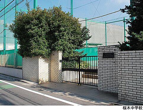 店舗(建物一部)-世田谷区桜3丁目 桜木中学校