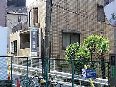 建物全部その他-港区南青山4丁目 周辺環境:吉田医院