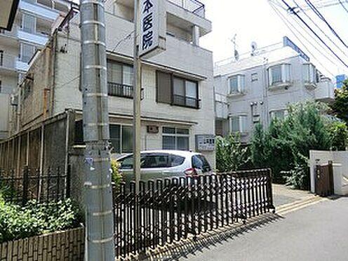 マンション(建物一部)-新宿区北新宿3丁目 山本医院