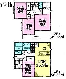 笠間市赤坂