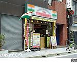 1階店舗、オーナーチェンジ、駅徒歩10分以内