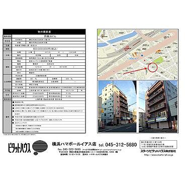 店舗付住宅(建物全部)-横浜市西区浜松町 販売図面
