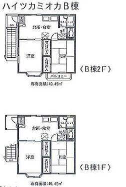 アパート-墨田区八広5丁目 その他