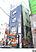 マンション(建物全部) 東京都豊島区