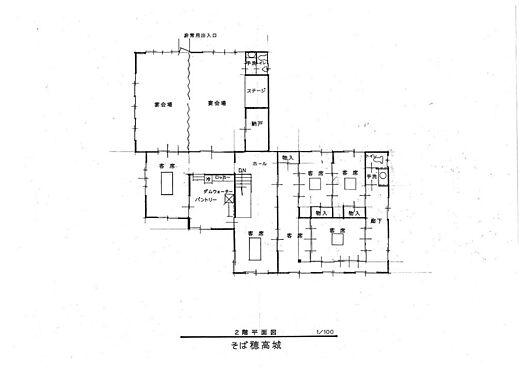 旅館-安曇野市穂高有明 日本そば店の2階間取りです