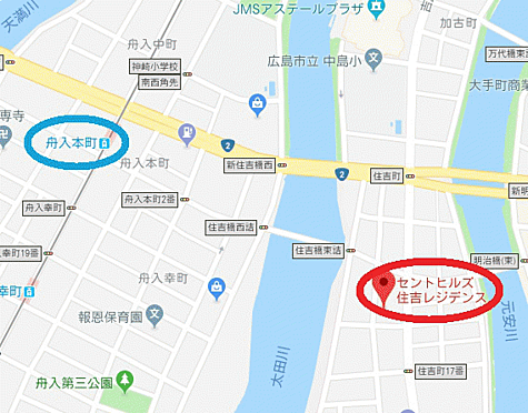 マンション(建物一部)-広島市中区住吉町 その他