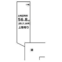京都市山科区西野楳本町