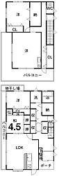 宇和島市吉田町立間尻字柳沢甲555-4