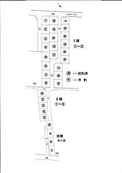 倉敷市中島
