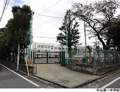 マンション(建物全部)-新宿区市谷薬王寺町 牛込第一中学校