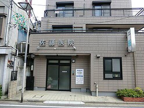 マンション(建物全部)-豊島区上池袋4丁目 佐藤医院