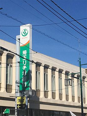 マンション(建物一部)-坂戸市仲町 埼玉りそな銀行坂戸支店(859m)