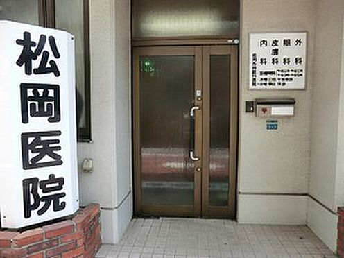 マンション(建物全部)-豊島区南大塚1丁目 松岡外科眼科医院