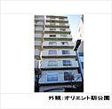 大阪市西区・人気エリア・閑静な住宅街