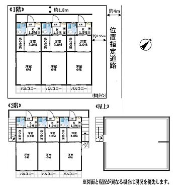 アパート-練馬区富士見台2丁目 間取り