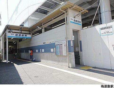 マンション(建物全部)-大田区北糀谷1丁目 梅屋敷駅(現地まで800m)