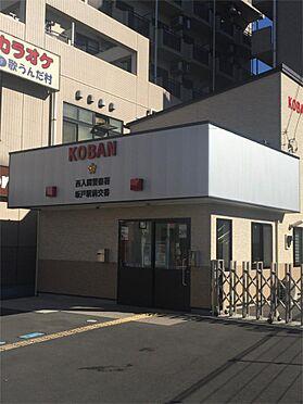 マンション(建物一部)-坂戸市仲町 坂戸駅前交番(973m)