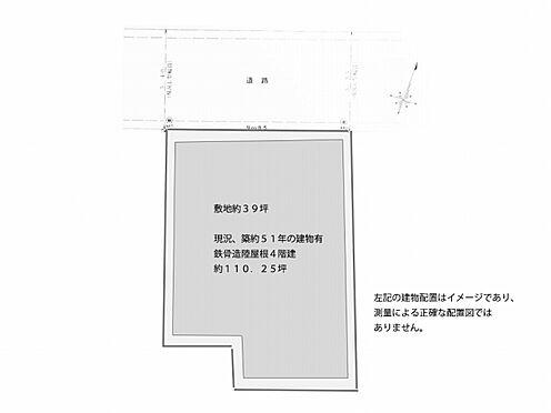 土地-港区西麻布1丁目 その他