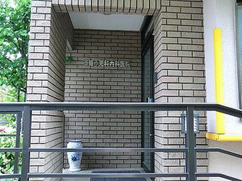 マンション(建物全部)-世田谷区経堂2丁目 周辺環境:斎藤小児科内科医院