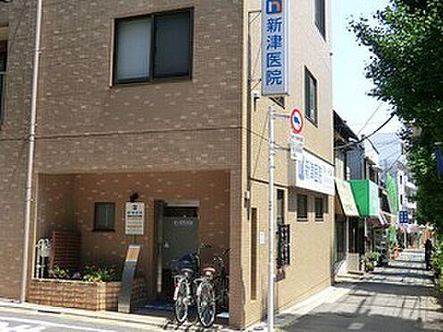 アパート-目黒区中目黒5丁目 周辺環境:新津医院