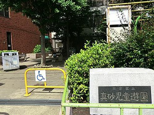 アパート-文京区本郷5丁目 周辺環境:真砂児童遊園