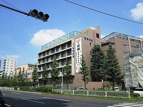 マンション(建物全部)-文京区白山1丁目 中学校京華中学校まで484m