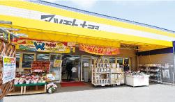 ホームセンターマツモトキヨシ 練馬春日町店 約440m(徒歩6分)