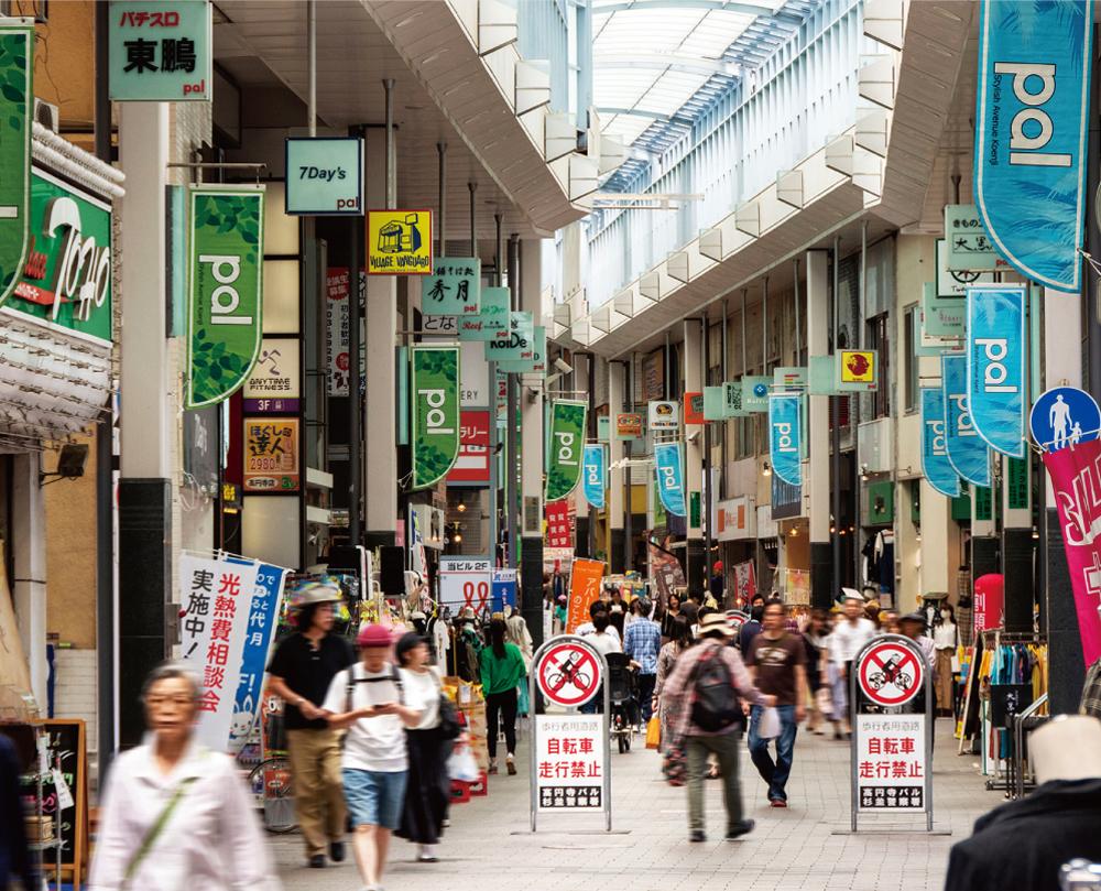 高円寺パル商店街 約800m(徒歩10分)