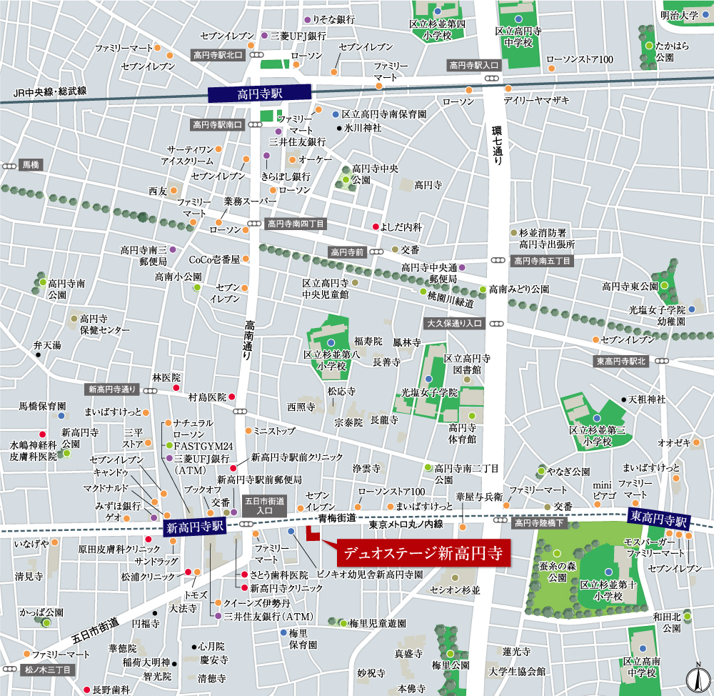 デュオステージ新高円寺:案内図