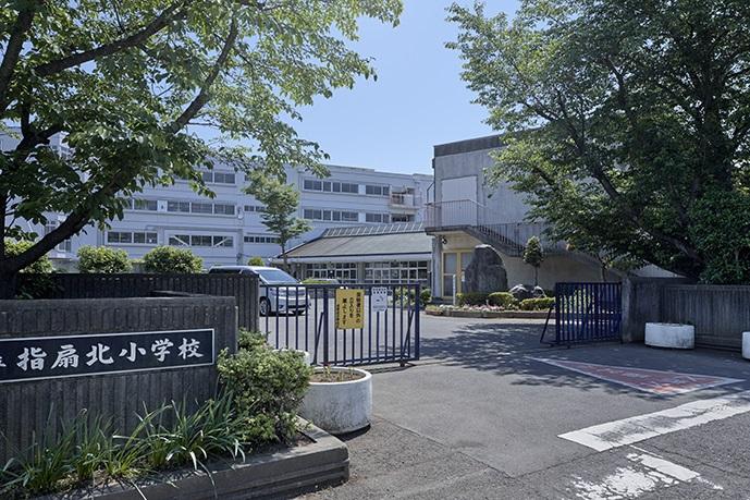 さいたま市立指扇北小学校 約1,040m(徒歩13分)