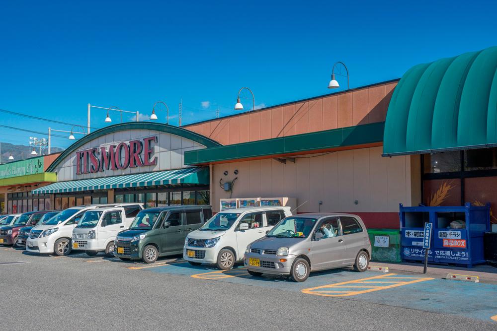 いちやまマートイッツモア塩部ショッピングセンター 約720m(徒歩9分)