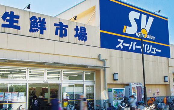 スーパーバリュー志茂店 約330m(徒歩5分)