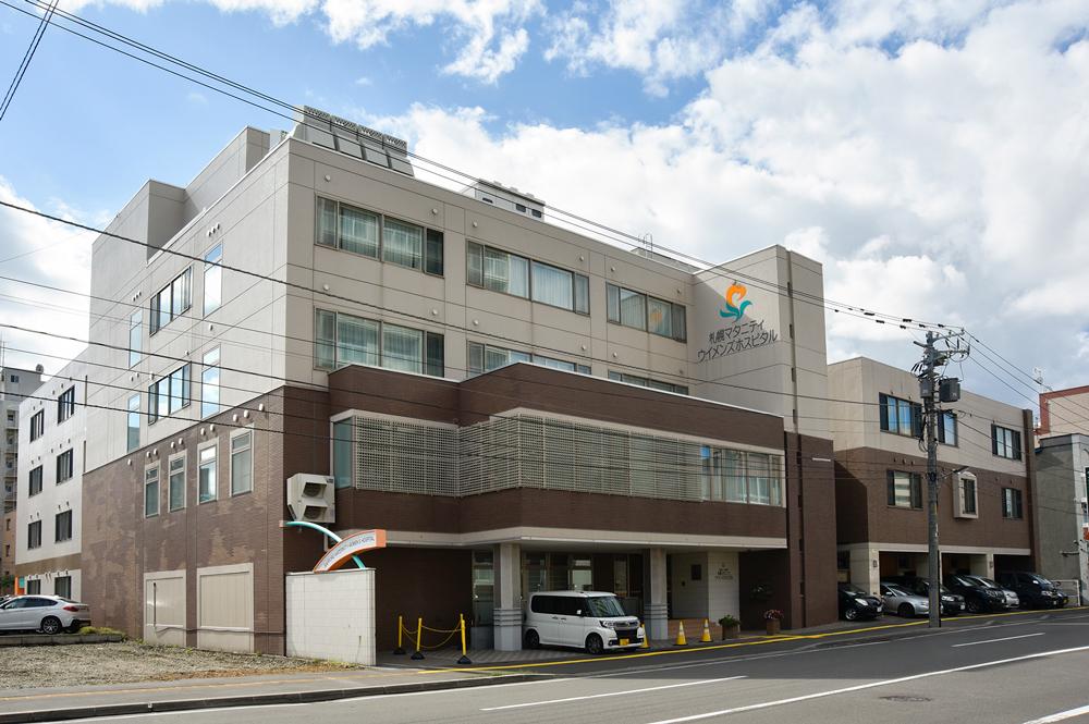 札幌マタニティーウイメンズホスピタル 約390m(徒歩5分)