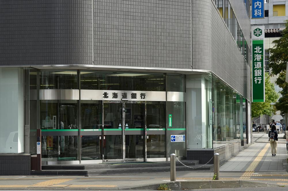 北海道銀行札幌駅北口支店 約590m(徒歩8分)