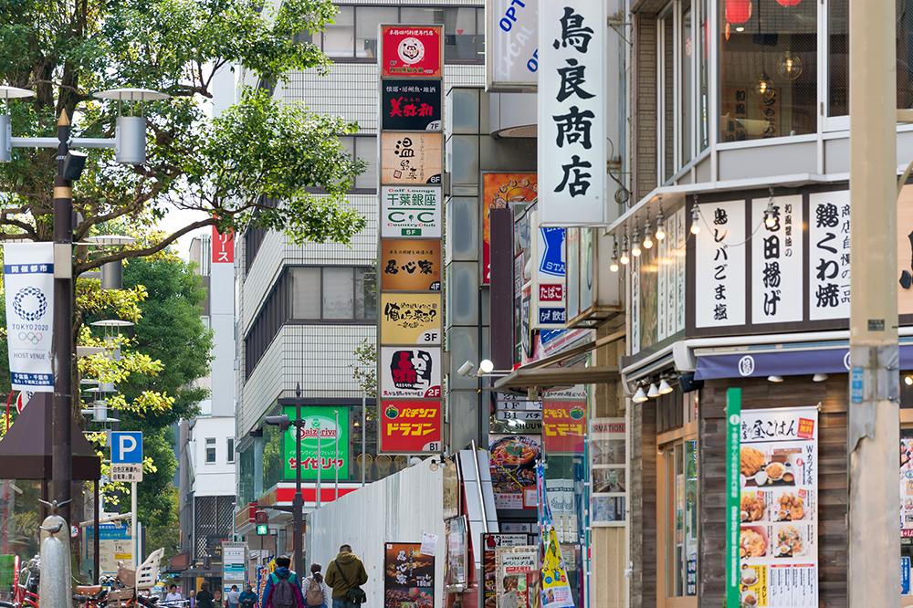 千葉銀座商店街 約10m(徒歩1分)