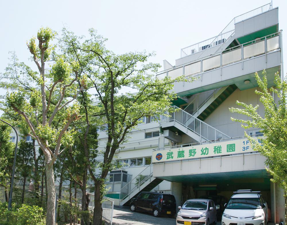 武蔵野幼稚園 約230m(徒歩3分)