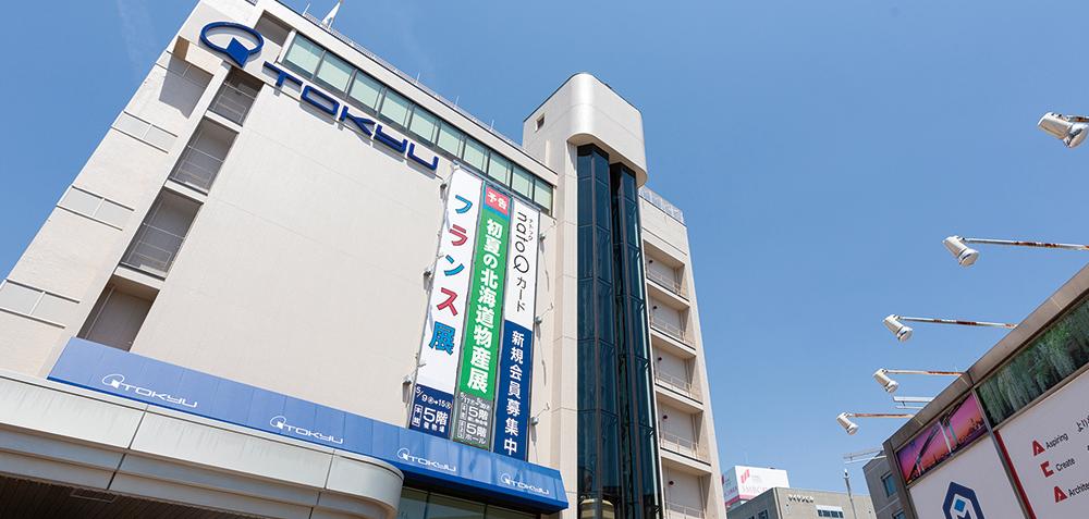 ながの東急百貨店 約1,370m(徒歩18分)