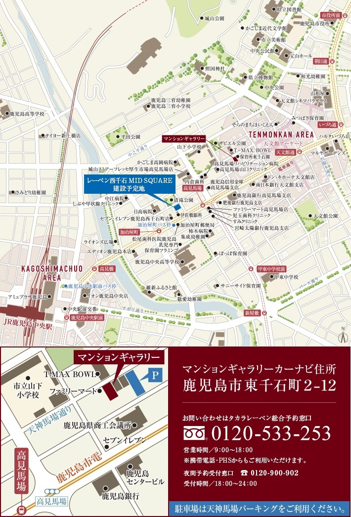 レーベン西千石MID SQUARE:モデルルーム地図