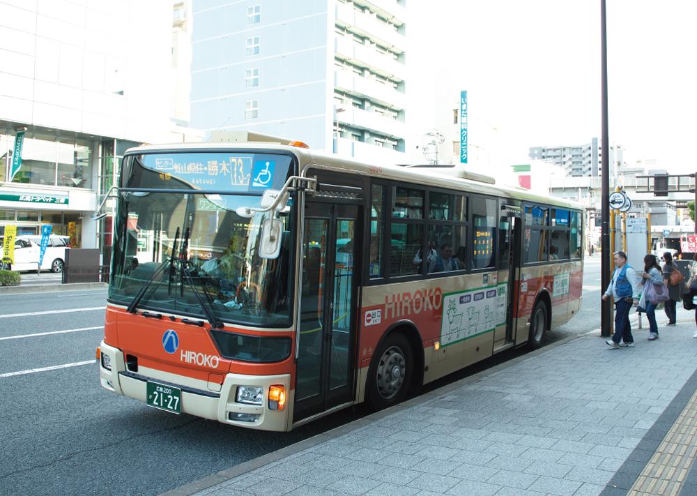 「三篠町一丁目」バス停 約150m(徒歩2分)