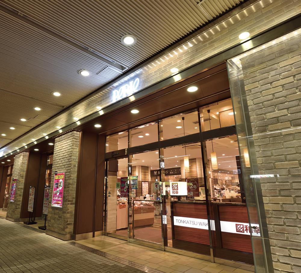 検見川浜駅 約130m(徒歩2分)