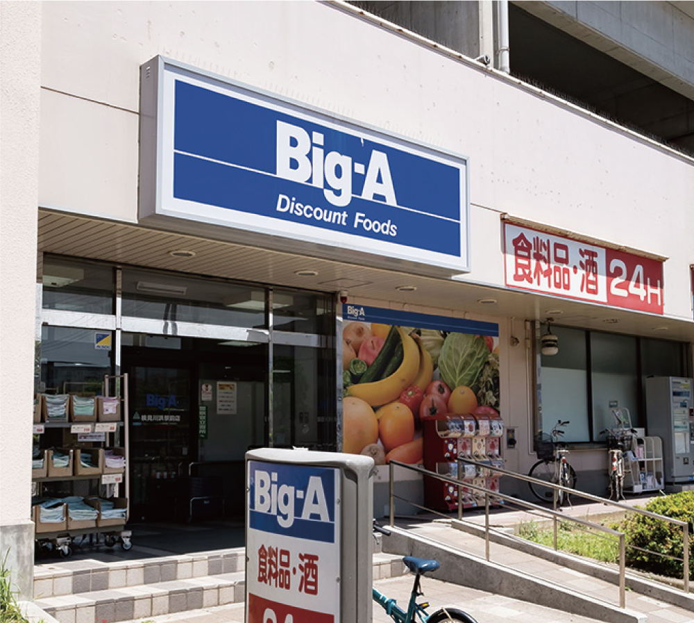 ペリエ検見川浜店 約130m(徒歩2分)